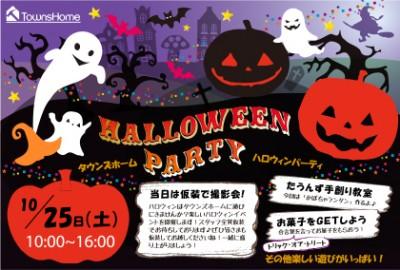 halloween2014-01