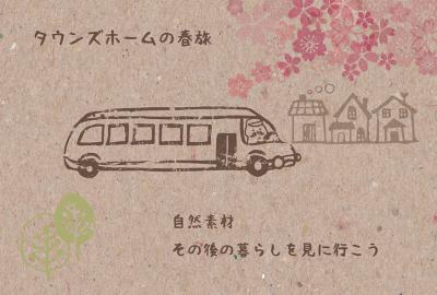 2015-bastour-1