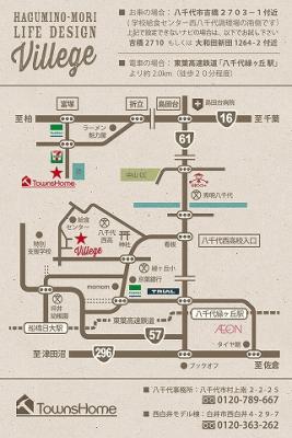 はぐみオープン02